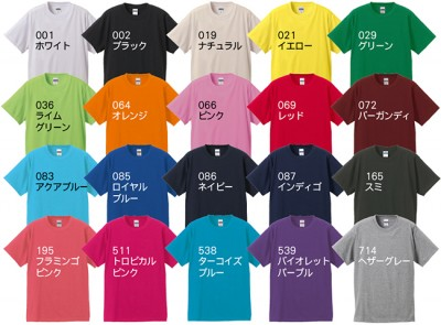 5555_color