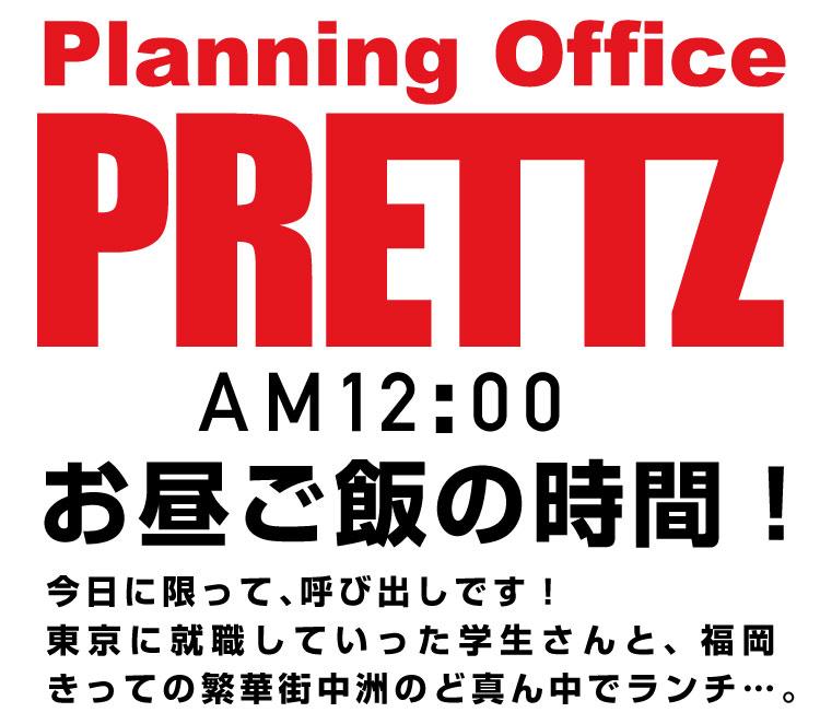 prettz-magazine-2_04