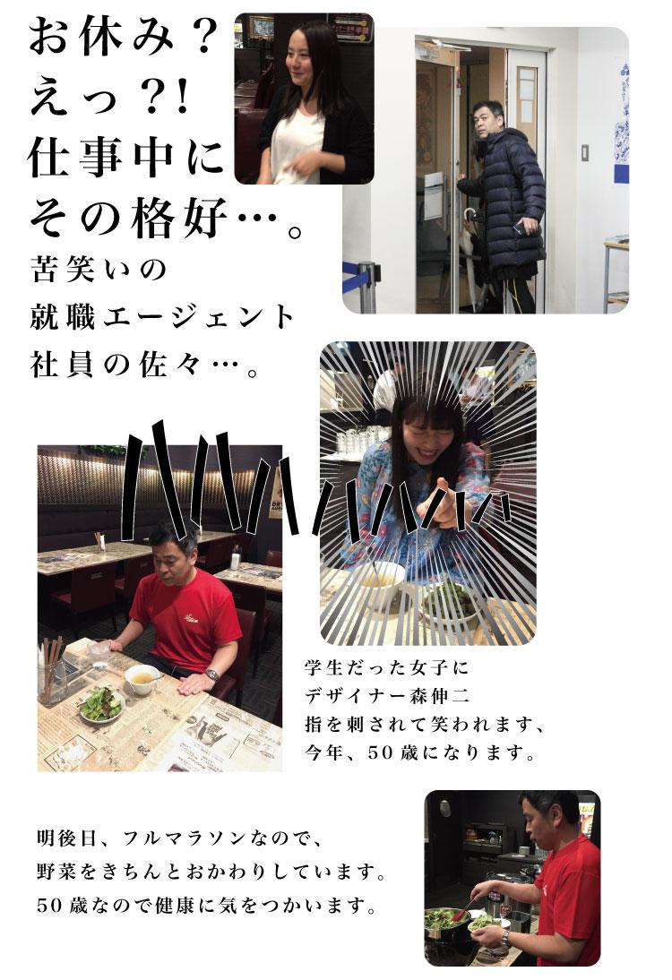 prettz-magazine-2_05