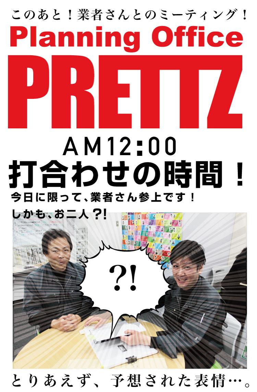prettz-magazine-3_01