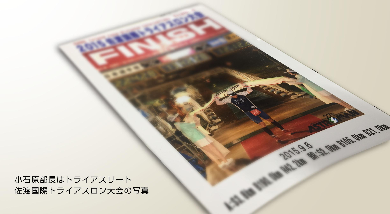 IMG_5157のコピー