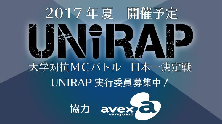 UR投影_最終版