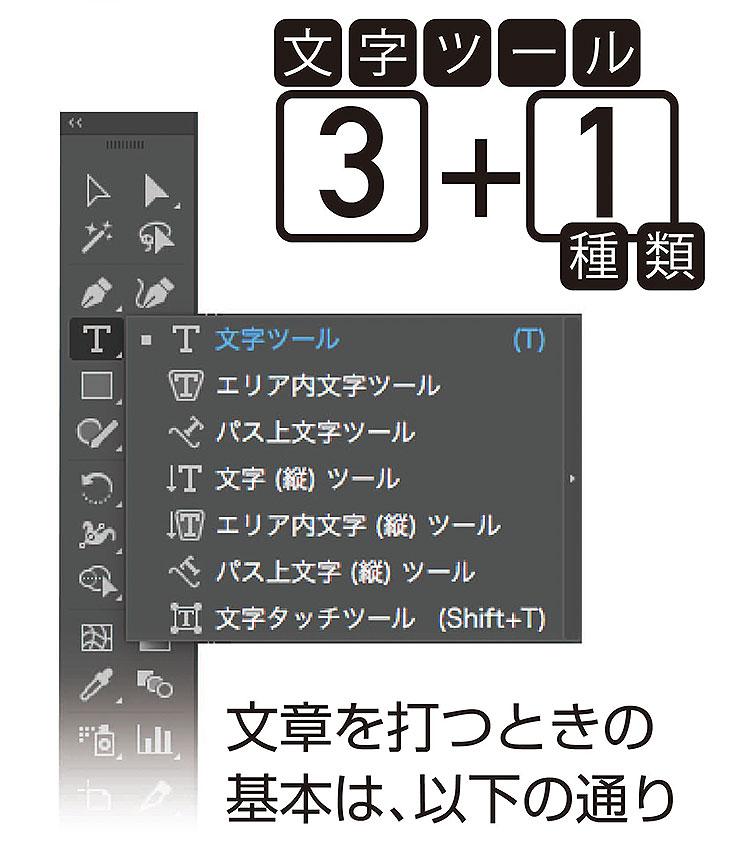illust-text_02