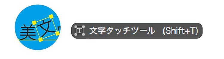 illust-text_11