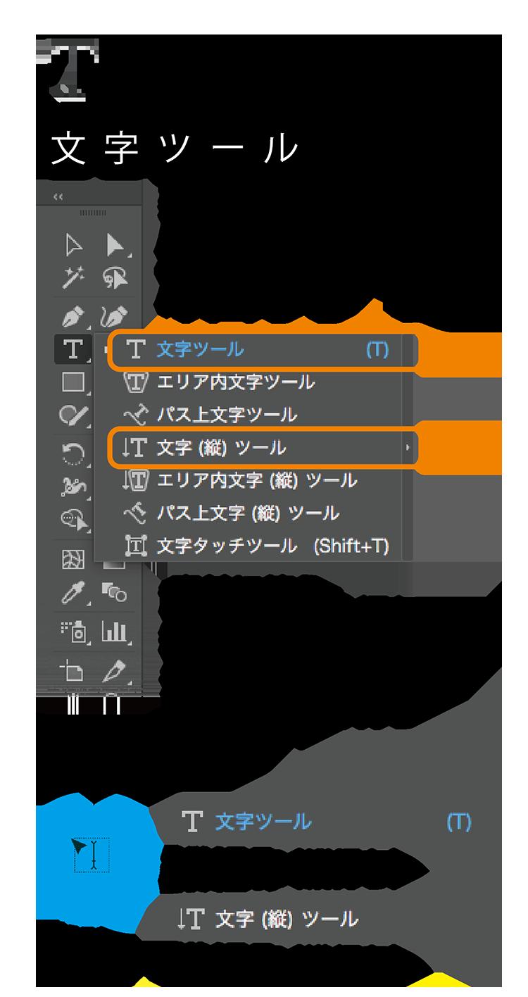 text-box1_01