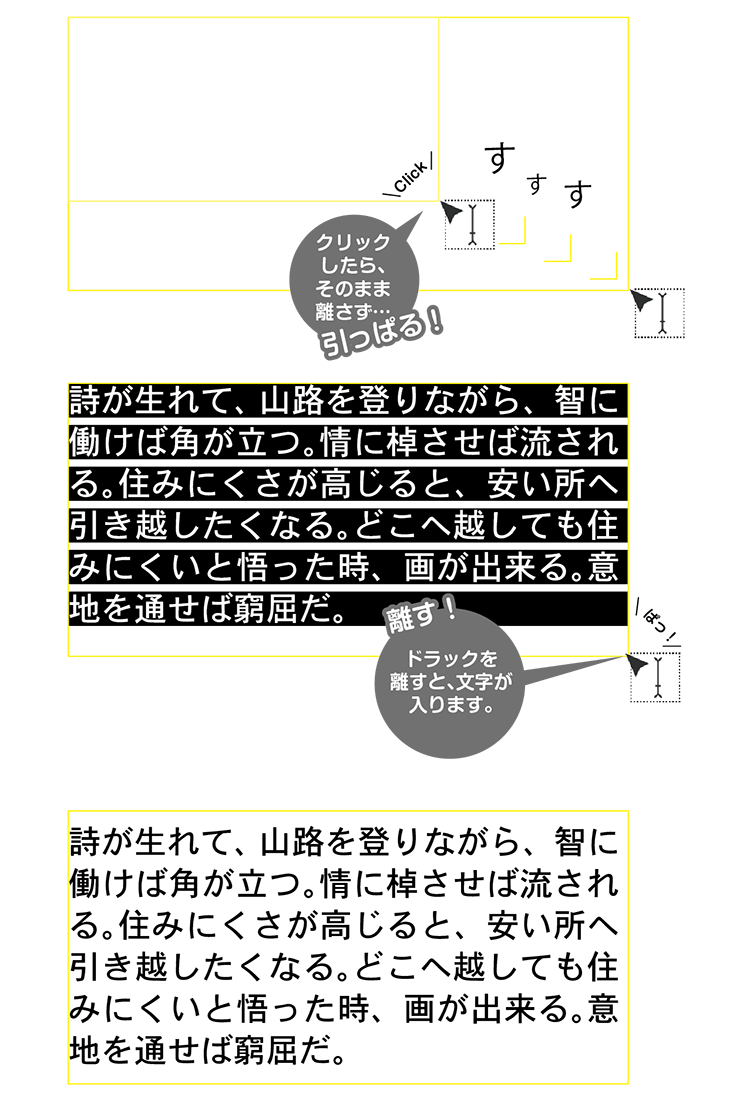 text-box1_02