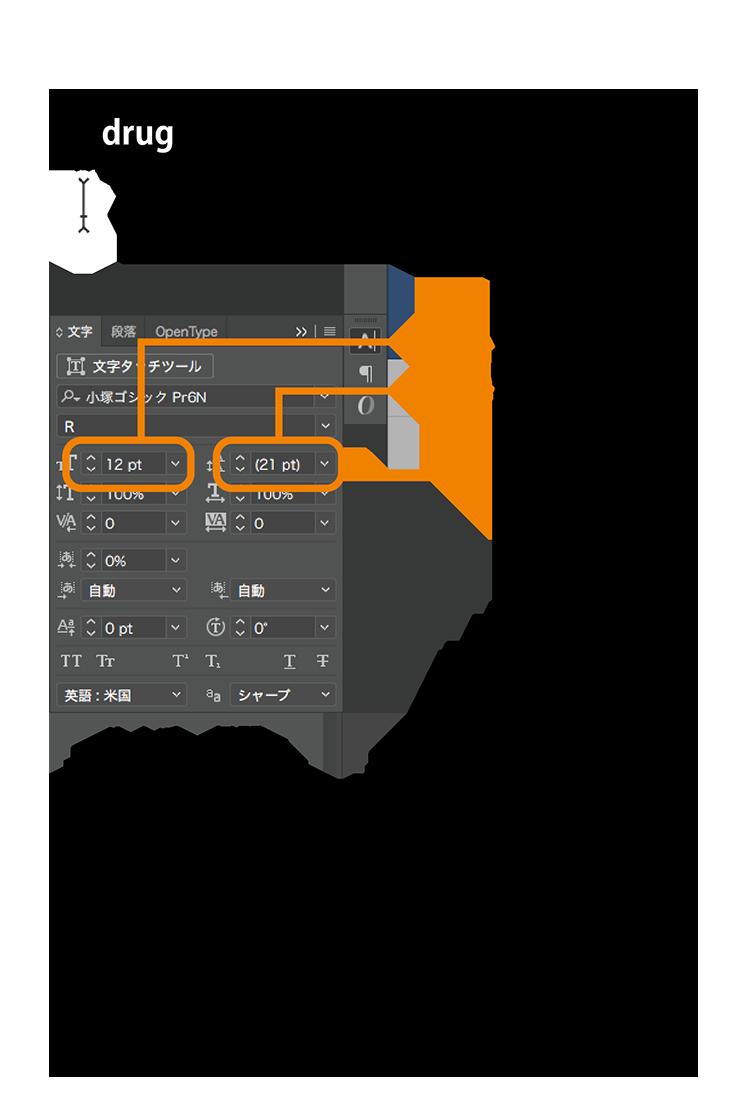 text-box2_01