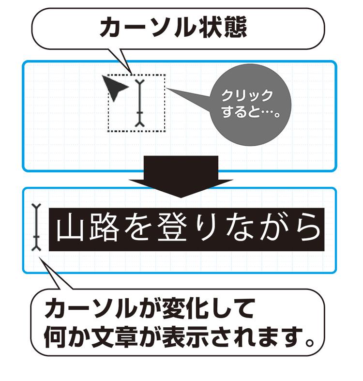 text-tool_1_04