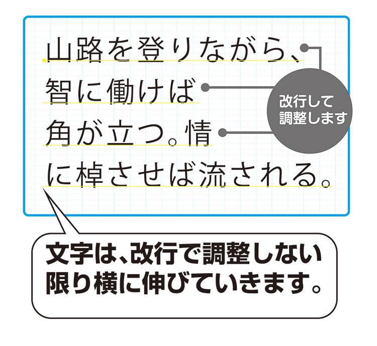 text-tool_1_07