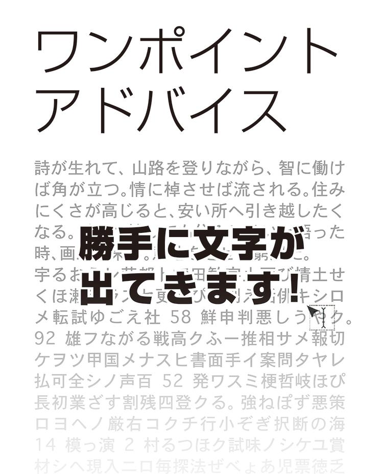 text-tool_2_01