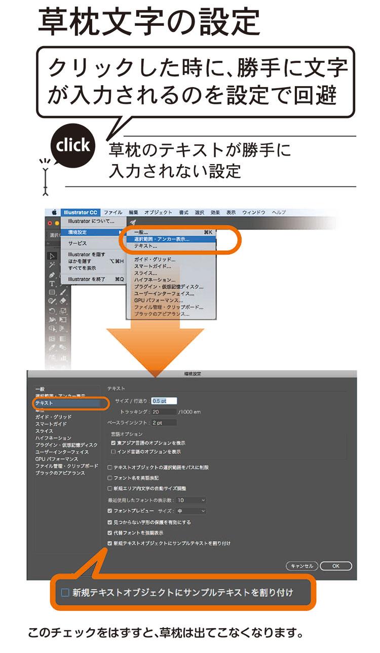 text-tool_2_03