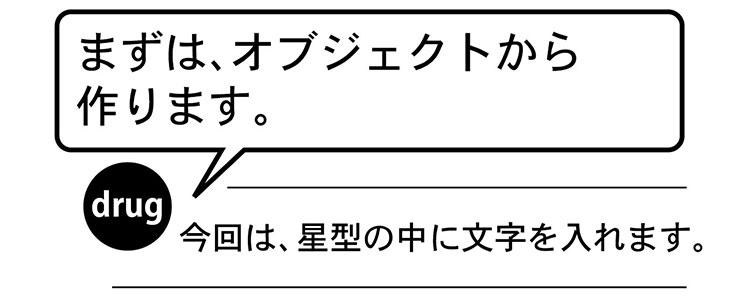 area1_05