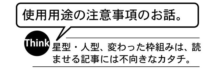 area1_09