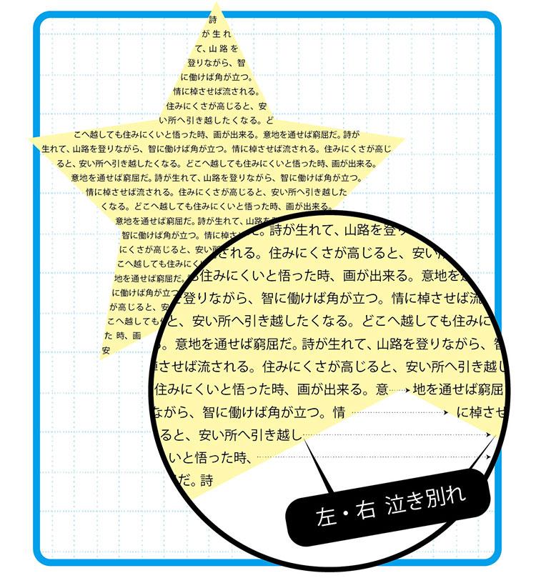 area1_11