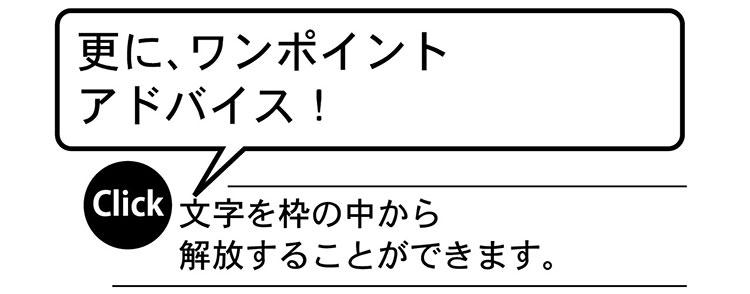 area2_02