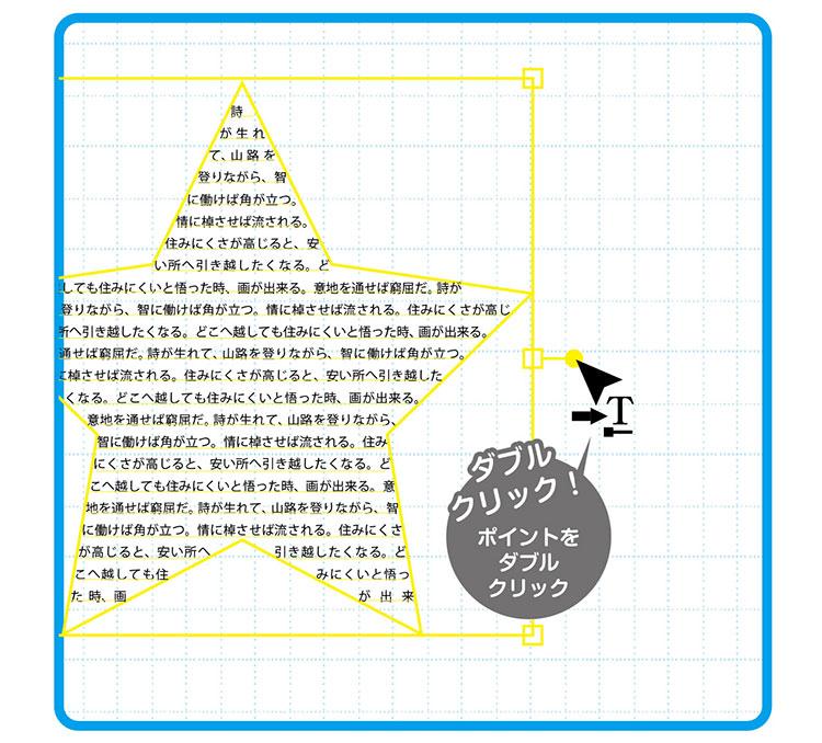 area2_03