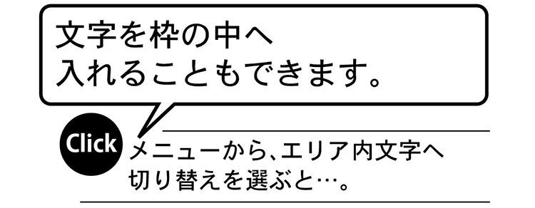 area2_09