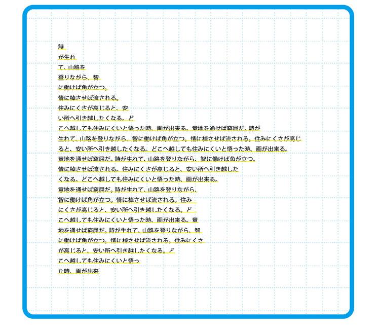 area2_11